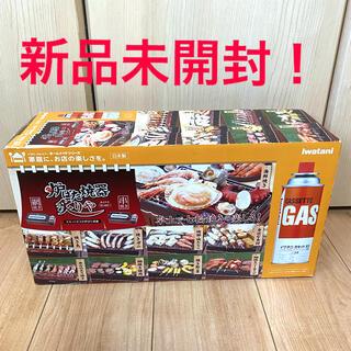 イワタニ(Iwatani)のyuukarin109様専用      Iwatani イワタニ(調理器具)