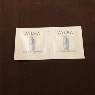 AYURA - アユーラ リズムコンセントレートα 0.4mL×2