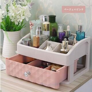 引き出し付コスメボックス ピンク 化粧 ボックス コスメ 収納ケース 化粧品(メイクボックス)