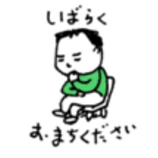 らむ☆様♥️専用ページ♥️(スニーカー)
