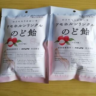 ドモホルンリンクル - ドモホルンリンクル のど飴 ライチ味 2袋