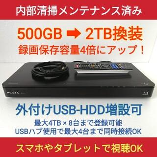 東芝 - 東芝 ブルーレイレコーダー REGZA【DBR-Z410】◆2TB換装◆整備済み