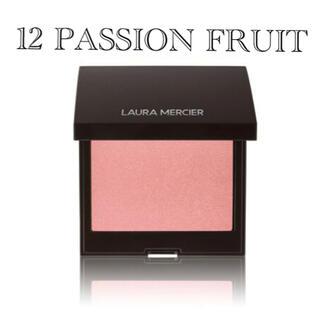 laura mercier - 未使用ブラッシュ12パッションフルーツ