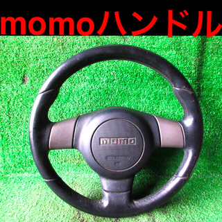 ダイハツ - タントカスタムRS L375S純正MOMO(モモ)