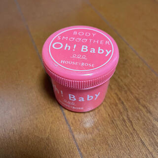 HOUSE OF ROSE - oh baby house of rose 30g