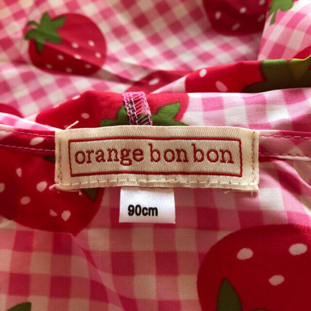 Orange bonbon(オレンジボンボン)の【未使用】オレンジボンボン 子供 キッズ レインロンパース カッパ 90cm  キッズ/ベビー/マタニティのこども用ファッション小物(レインコート)の商品写真