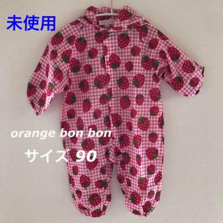 オレンジボンボン(Orange bonbon)の【未使用】オレンジボンボン 子供 キッズ レインロンパース 90cm (レインコート)