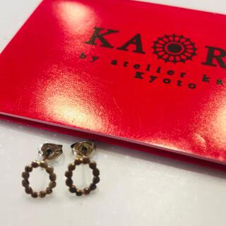 カオル(KAORU)のKaoru ポンデ サークル型ピアス 10k(ピアス)