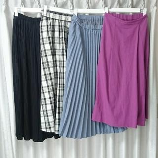 トゥモローランド(TOMORROWLAND)のスカート×2 パンツ×2  計4点セット(セット/コーデ)