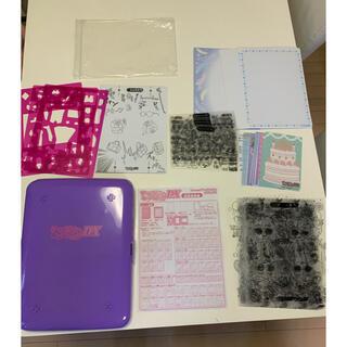 アガツマ(Agatsuma)のほぼ未使用 ガールズデザイナーコレクションDX  使用紙8枚のみ(その他)