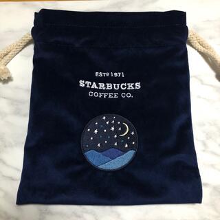 Starbucks Coffee - スターバックス 巾着