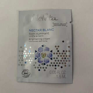 メルヴィータ(Melvita)のMelvita メルヴィータ NBクリーム 美容クリーム(美容液)