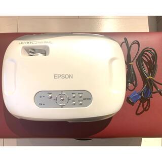 エプソン(EPSON)のホームプロジェクターエプソン emp tw10h(プロジェクター)
