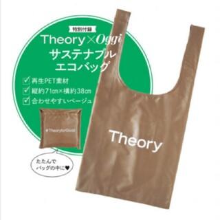 theory - 新品♡セオリー