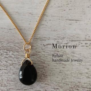 No.273【再販80】モリオン(黒水晶)AAA 16kpネックレス(ネックレス)
