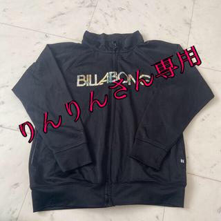 ビラボン(billabong)のBILLABONG  ラッシュガード 130(水着)