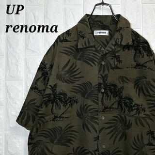 ユーピーレノマ(U.P renoma)のUP renoma ユーピーレノマ アロハシャツ 半袖 オープンカラー レーヨン(シャツ)