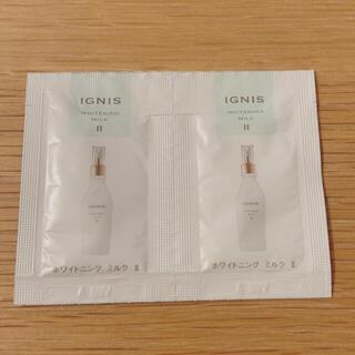 イグニス(IGNIS)のイグニス ホワイトニングミルクⅡ 3g×2点(乳液/ミルク)