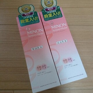 MINON - ミノン アミノモイスト モイストチャージ ミルク(100g) セット