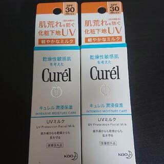 Curel - キュレル浸潤保湿UVミルク
