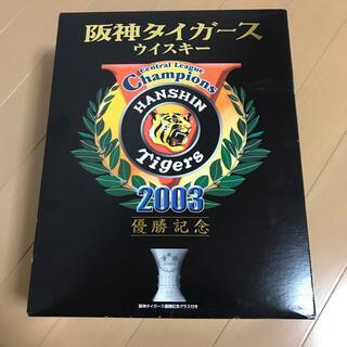 ハンシンタイガース(阪神タイガース)のレア品 2003年阪神セリーグ優勝記念ウィスキー(記念品/関連グッズ)