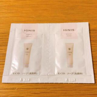 イグニス(IGNIS)のイグニス モイストソープ 洗顔料 1g×2点(洗顔料)