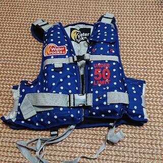 《美品》キッズ用 ライフジャケット Msize(50kg)(ウエア)
