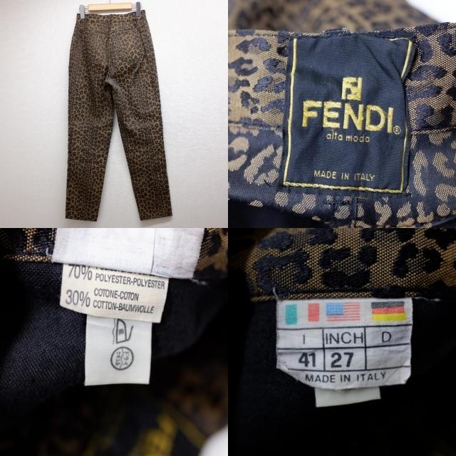 FENDI(フェンディ)のフェンディ ボトムス 27インチ レディースのパンツ(その他)の商品写真