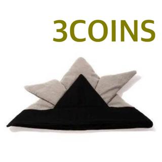 スリーコインズ(3COINS)の【3COINS】かぶれる 兜 カブト(帽子)