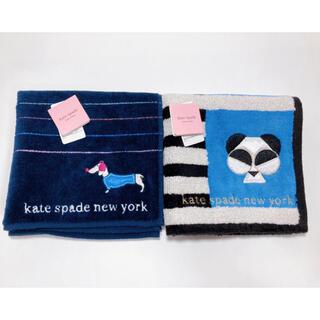 kate spade new york - 【新品】Katespadenewyorkタオルハンカチ2枚セット