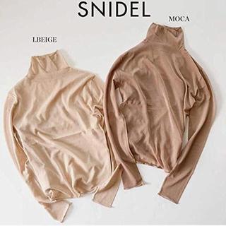 snidel - snidel スナイデル ハイネックシアーニットトップス