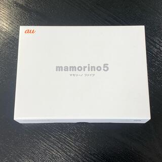 au - 新品送料無料 au mamorino5 マモリーノ5 ホワイト KYF40SWA