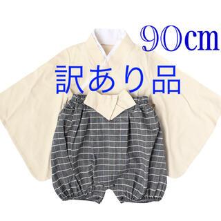 訳あり品 新品未使用  袴風セットアップ 白90㎝ 袴ロンパース(和服/着物)