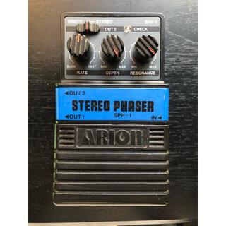 【ARION】 STEREO PHESER 【SPH-1】(エフェクター)