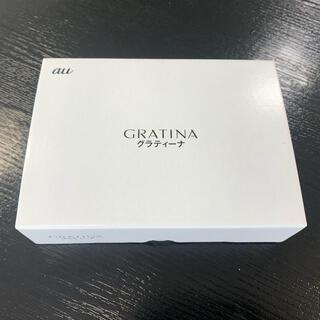 au - 専用 売約済み GRATINAグラティーナ KYF39SIMロック解除