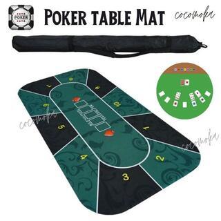 本格 ポーカーマット 大判 テーブル マット テキサスホールデム カジノ(トランプ/UNO)