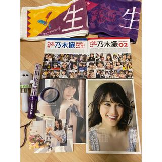 ノギザカフォーティーシックス(乃木坂46)の乃木坂46写真集(写真/ポストカード)