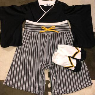80サイズ袴と靴下のセット(和服/着物)