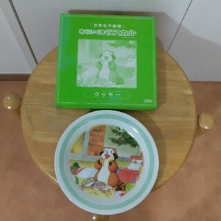 ヤマザキセイパン(山崎製パン)のあらいぐまラスカル お皿(キャラクターグッズ)
