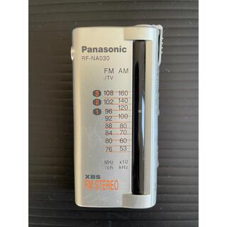 パナソニック(Panasonic)のPanasonic FM/AM ポケットラジオ RF-NA030(ラジオ)