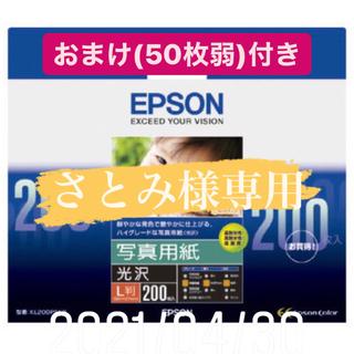 エプソン(EPSON)のEPSON 写真用紙 L版 光沢(その他)