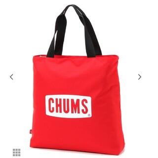 チャムス(CHUMS)のブービーフェイスフォールディングファイヤーピットツールケース(ストーブ/コンロ)