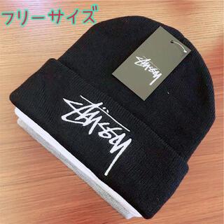 STUSSY - 【新品】ブラック ステューシー ニット帽 Stussy オシャレ フリーサイズ