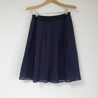 アンナルナ(ANNA LUNA)のANNA LUNA エレガンス 紺色スカート(ひざ丈スカート)