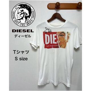 ディーゼル(DIESEL)のDIESEL ディーゼル Tシャツ Sサイズ(Tシャツ/カットソー(半袖/袖なし))