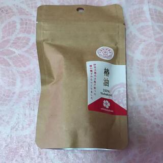 オオシマツバキ(大島椿)の伊豆大島  大島椿 椿油(オイル/美容液)
