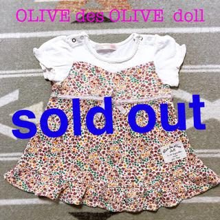 ベビー服どんどん出品❣️OLIVE des OLIVE  doll   ワンピ