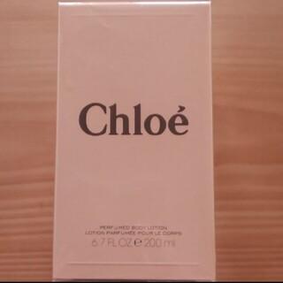 クロエ(Chloe)の美和様専用(ボディローション/ミルク)