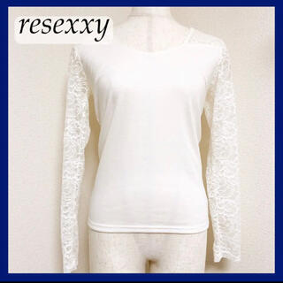 リゼクシー(RESEXXY)の【新品タグ付き】 resexxy レース トップス ホワイト セクシー(シャツ/ブラウス(長袖/七分))
