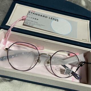 JINS - セーラームーン JINS ジンズ メガネ 眼鏡 土萠ほたる サターン